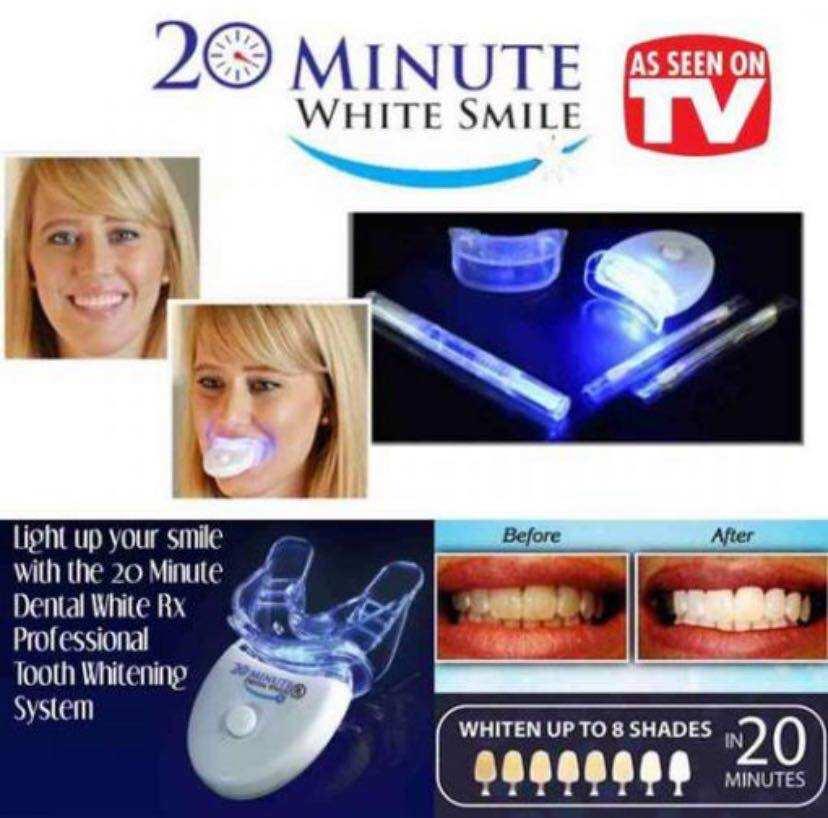1 ชุด 20 Minute Dental White ชุดเลเซอร์ฟอกฟันขาว ที่ฟอกฟันขาว เครื่องฟอกฟันขาว เครื่องฟอกฟัน.