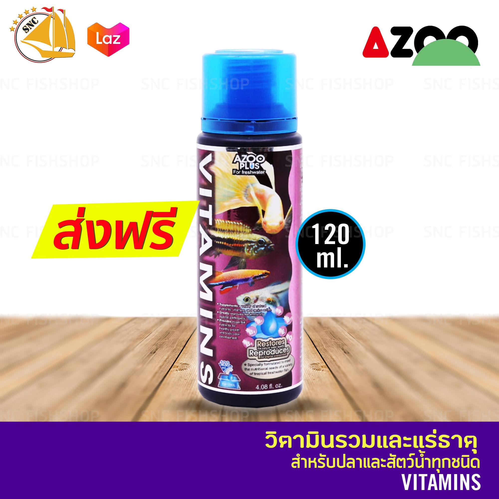 Azoo Vitamins วิตามินรวมและแร่ธาตุ สำหรับปลาและสัตว์น้ำทุกชนิด 120ml.