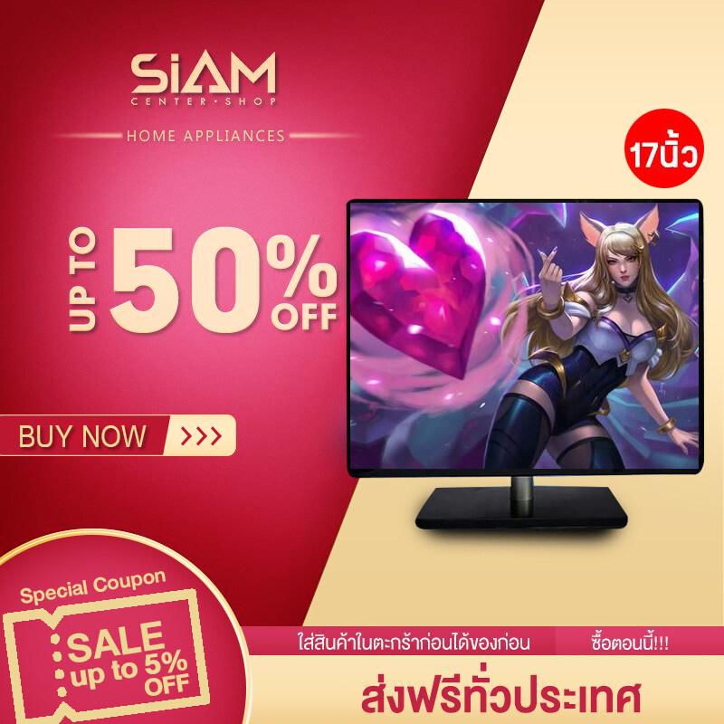 Siam Center จอมอนิเตอร์เกมมิ่ง 19 22 24 นิ้ว จอมอนิเตอร์เกมมิ่ง 17 19 22 24 นิ้ว VGA desktop gaming LCD monitor monitor display TV computer monitor Interface Type VGA HM139