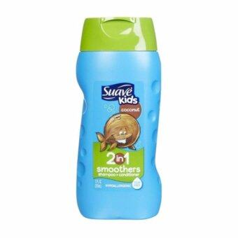 Harga แชมพูผสมครีมนวด Suave Kids 2-in-1 Shampoo Smoothers, Cowabunga Coconut 355ml