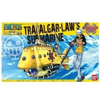Harga Bandai One Piece Grand Ship Collection - Trafalgar Law`s Submarine