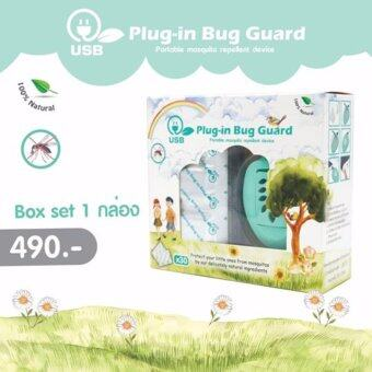 Harga USB-Plug in Bug Guard กันยุง