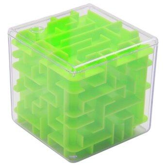 Harga Ai Home Magic 3D Cube Maze Labyrinth Rolling Ball Balance Educational Toy (Green)