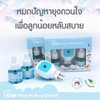 Harga Plug-in Bug Guard