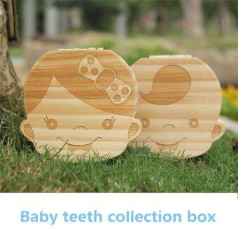 Harga Milk Teeth Wooden Tooth Storage Box For Kids Baby Save 3-6YEARS Creative Gift Boy English - intl