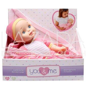 Harga You and I CUDDLE CARRIER 830054
