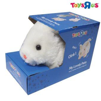 Harga Animal Alley B/O Robbie Rabbit (White)