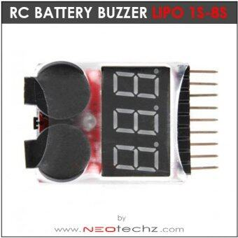 Harga NeoTechz Li-ion Battery Monitor Alarm Buzzer Remote Control Helicopter Lipo LiFe LiMn Li-ion Battery Monitor Alarm Low Voltage Buzzer Indicator 1S-8S