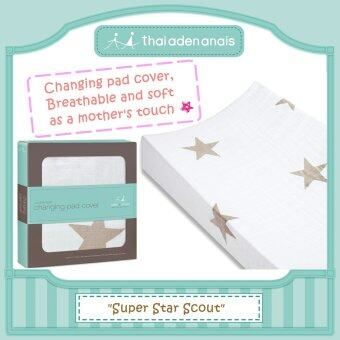 Harga Aden + Anais ผ้าปูสำหรับเปลี่ยนผ้าอ้อม Changing Pad Covers รุ่น Classic ลาย Super star scout - Fawn stars