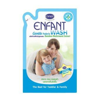 Harga ENFANT GENTLE FABRIC WASH 700ml