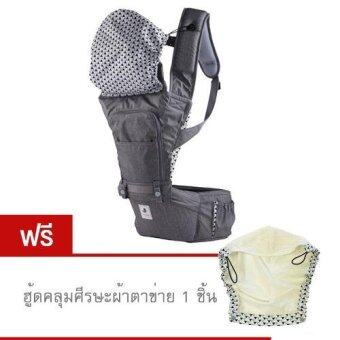 Harga Pognae No.5 Waterproof - Organic Hipseat and Carrier