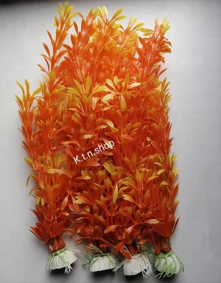 ตกแต่งตู้ปลา ต้นไม้ ต้นไม้เทียมประดับตู้ปลา บ้านปลา กุ้งปู ที่หลบลูกปลา ลูกกุ้ง สวยงาม จำนวน 4 ต้น
