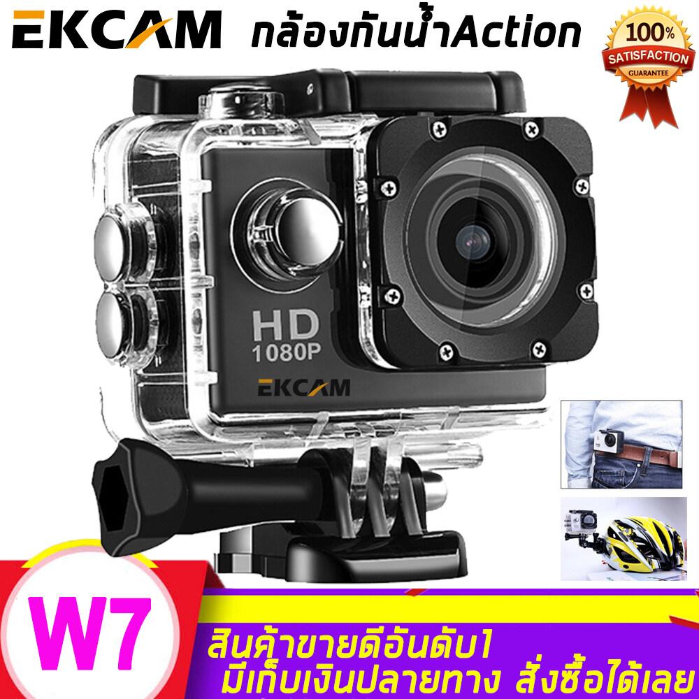 Fn กล้องติดหมวก กล้อง ติดหมวก กล้องรถ กล้องกันน้ำ Sport Action Camera 2.0 Lcd Full Hd 1080p No Wifi.