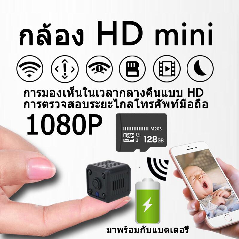 กล้องแอบถ่าย wifi miniature camera hidden camera DV motion ip camera 1080p กล้องจิ๋วขนาดเล็ก DVกล้อง กล้องซ่อนไร้สาย กล้องกีฬา มินิ กล้องวงจรปิดใช้ในบ้าน กล้องจิ๋วขนาดเล็ก