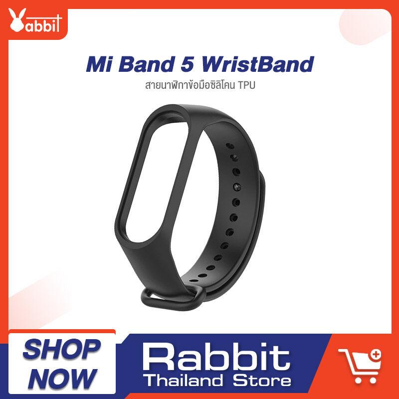 Xiaomi Wrist Strap For Mi Band 5 Miband 3 / 4 สายรัดข้อมือ Mi Band.