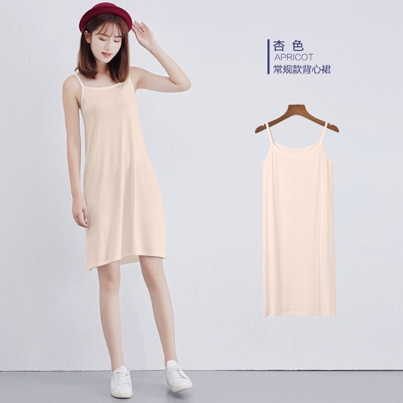 (เก็บโค้ด 3 ชิ้นส่งฟรี) ชุดซับใน ซับในตัวยาว มี 3 สี ยาว 33 นิ้ว dress