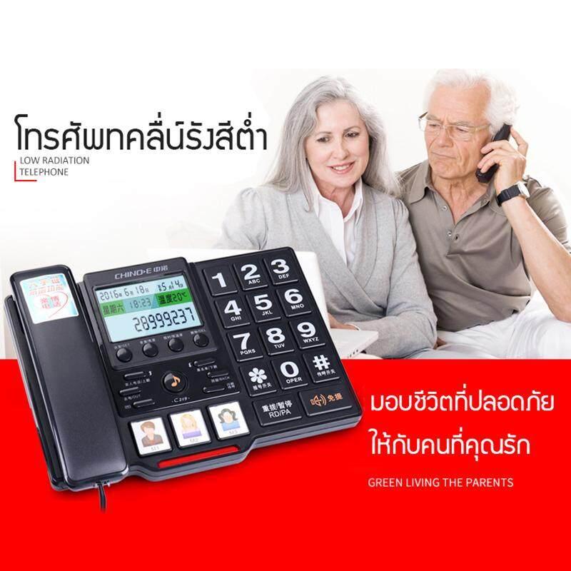 Hali โทรศัพท์บ้านc219เหมาะสำหรับผู้สูงวัยและเด็ก เหมาะใช้งานที่บ้าน ปุ่มใหญ่ เสียงเรีกยเข้าดัง โทรศัพท์บ้าน โทรศัพท์คนแก่ โทรศัพท์ผู้สูงวัย โทรศัพท์ปุ่มใหญ่ โทรศํพท์ปุ่มโต โทรศัพท์เพื่อคนที่คุณรัก.