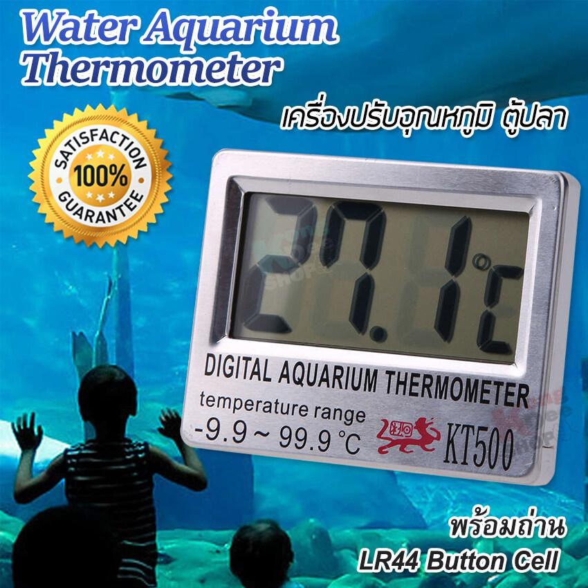 KT-500 Water Temperature Gauge Aquarium Electronic Thermometer เครื่องปรับอุณหภูมิ ตู้ปลา เครื่องวัดอุณหภูมิน้ำ ของเหลว สารเหลว ตู้ปลา ที่วัดอุณหภูมิน้ำ ของเหลว