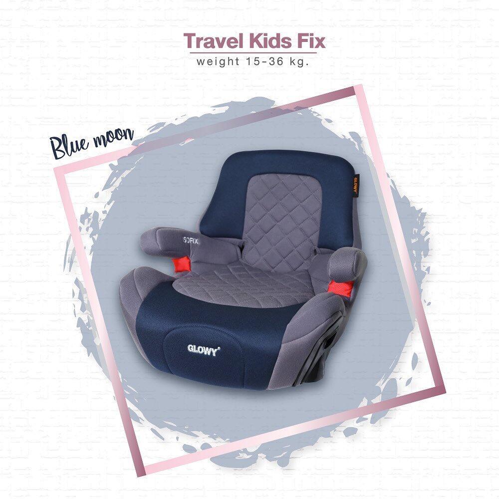 Glowy บูสเตอร์ซีท คาร์ซีท Travel Kids Fix สำหรับเด็ก 4-12 ปี