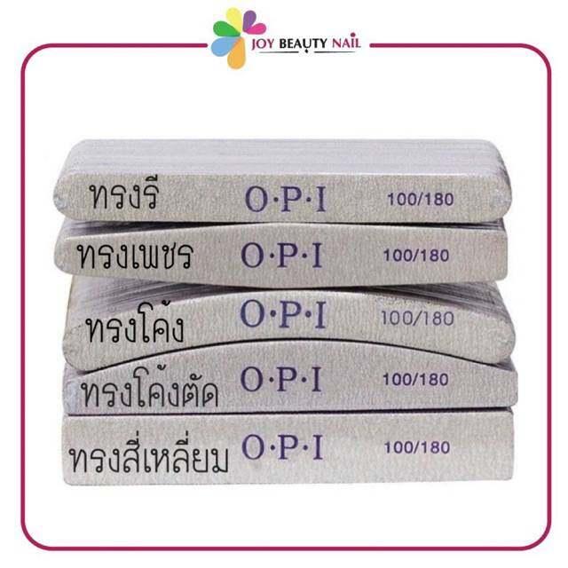 ตะไบหยาบ Opi 100/180 แพ็ค 25 ชิ้น.