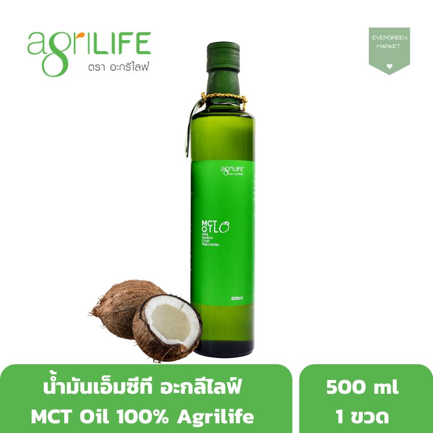 Mct Oil 100% ตราอะกลีไลฟ์ บรรจุ 500 Ml น้ำมันเอ็มซีทีสกัดจากมะพร้าวมีโครงสร้าง C8 &c10 ช่วยเผาผลาญไขมัน เหมาะกับผู้สร้างกล้ามเนื้อ พลังงานสูง.