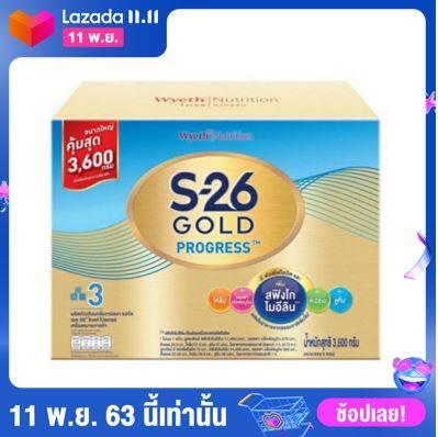 S26 Progress Gold ขนาด 3600 กรัม รสจืด สูตรใหม่ โฉมใหม่+++ใหญ่สุดคุ้ม!!!! ****วันหมดอายุสินค้า 21/09/2021***.