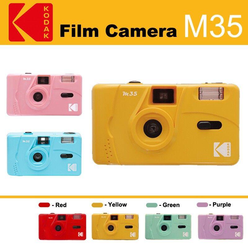 Kodak Film Camera M35 (กล้องฟิล์ม) *เปลี่ยนฟิล์มใหม่ใช้งานต่อได้