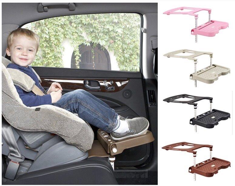 ที่วางพักเท้าสำหรับ คาร์ซีท Carseat Footrest อุปกรณ์เสริมคาร์ซีท ใช้ได้ตั้งเด็กเล็ก-เด็กโต.