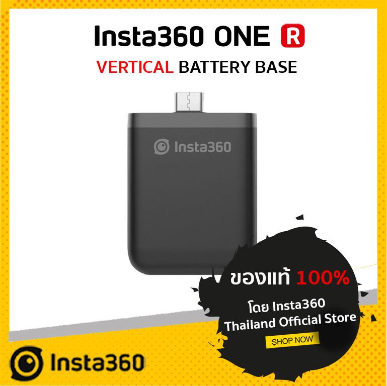 Insta360 One R Vertical Battery Base - แบตเตอรี่แนวตั้งสำหรับ Insta360 One R [ของแท้100%].