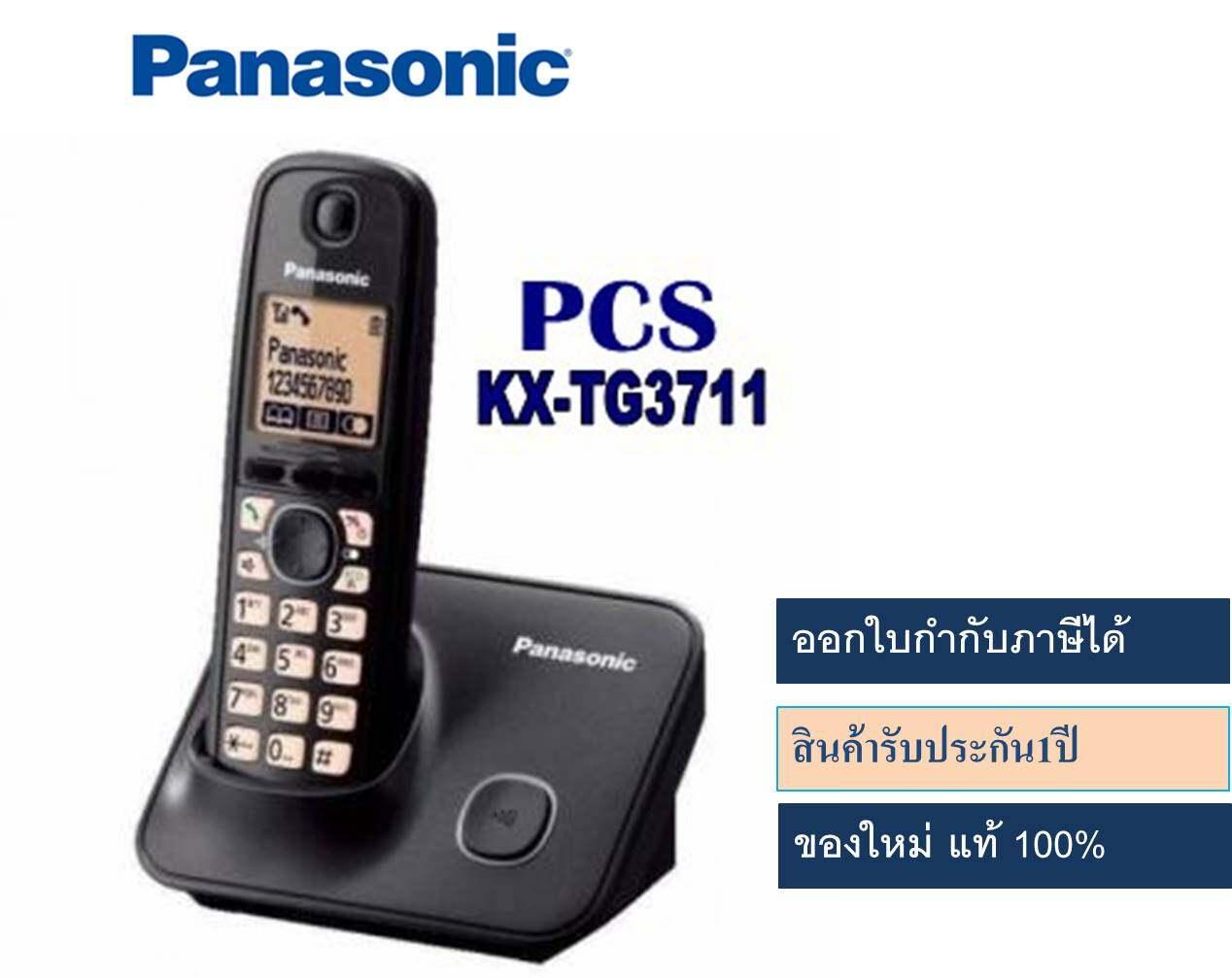 Panasonic เครื่องโทรศัพท์ไร้สาย 2.4GHz สีดำ/เงิน รุ่น KX-TG3711 Cordless Phone ราคาถูก โทรศัพท์บ้านแบบไร้สาย โทรศัพท์บ้าน ออฟฟิศ สำนักงาน ใช้ร่วมกับตู้
