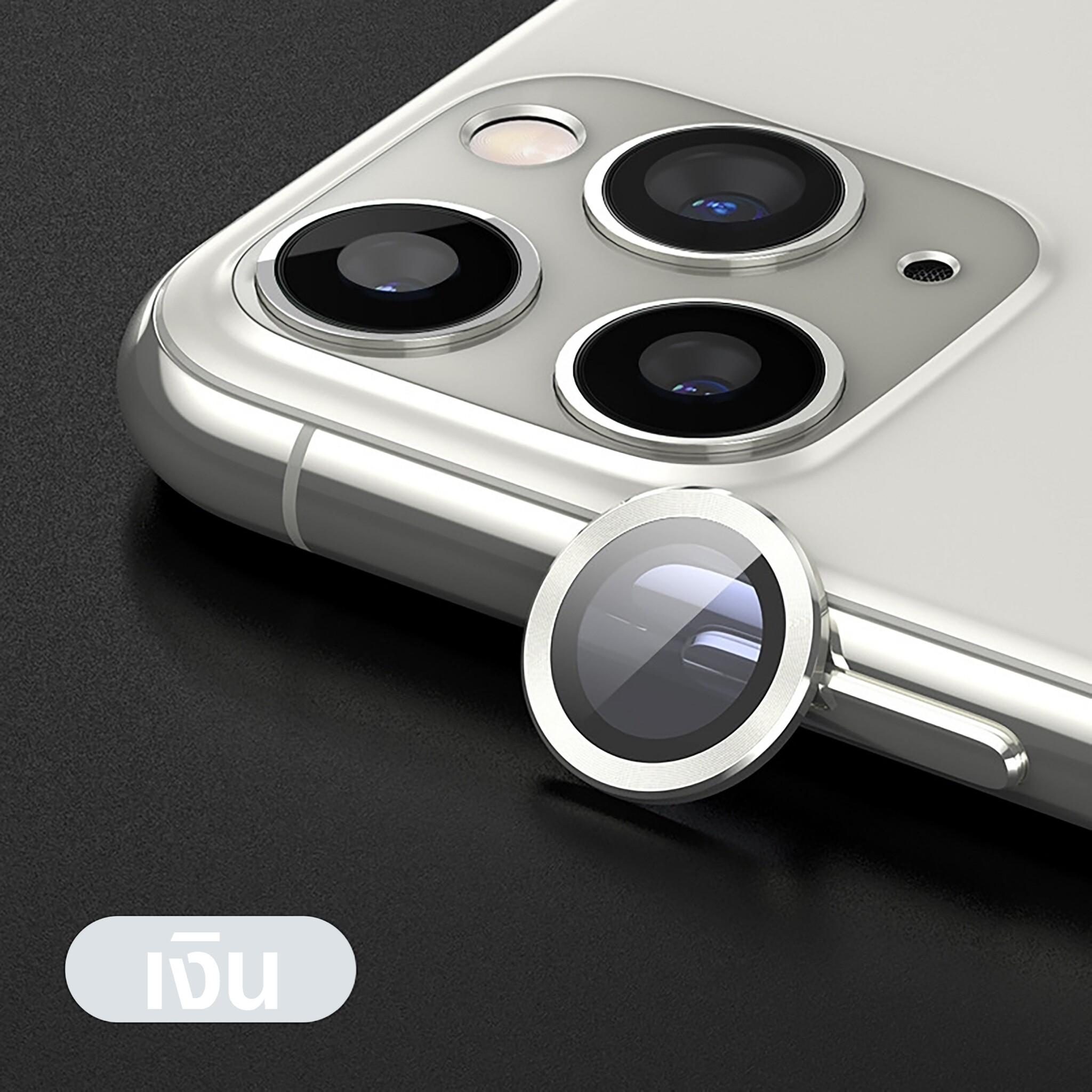 เลนส์กล้อง iphone 11 ฟิล์มกล้อง iphone 11 ฟิล์มกล้องไอโฟน11 ฟิล์มกล้อง SE 2020 ฟิล์มเลนส์กล้องไอโฟน 11 ฟิล์มกระจกเลนส์กล้อง เลนส์กล้อง iphone 11 ฟิล์มวงแหวน ฟิล์มครอบเล