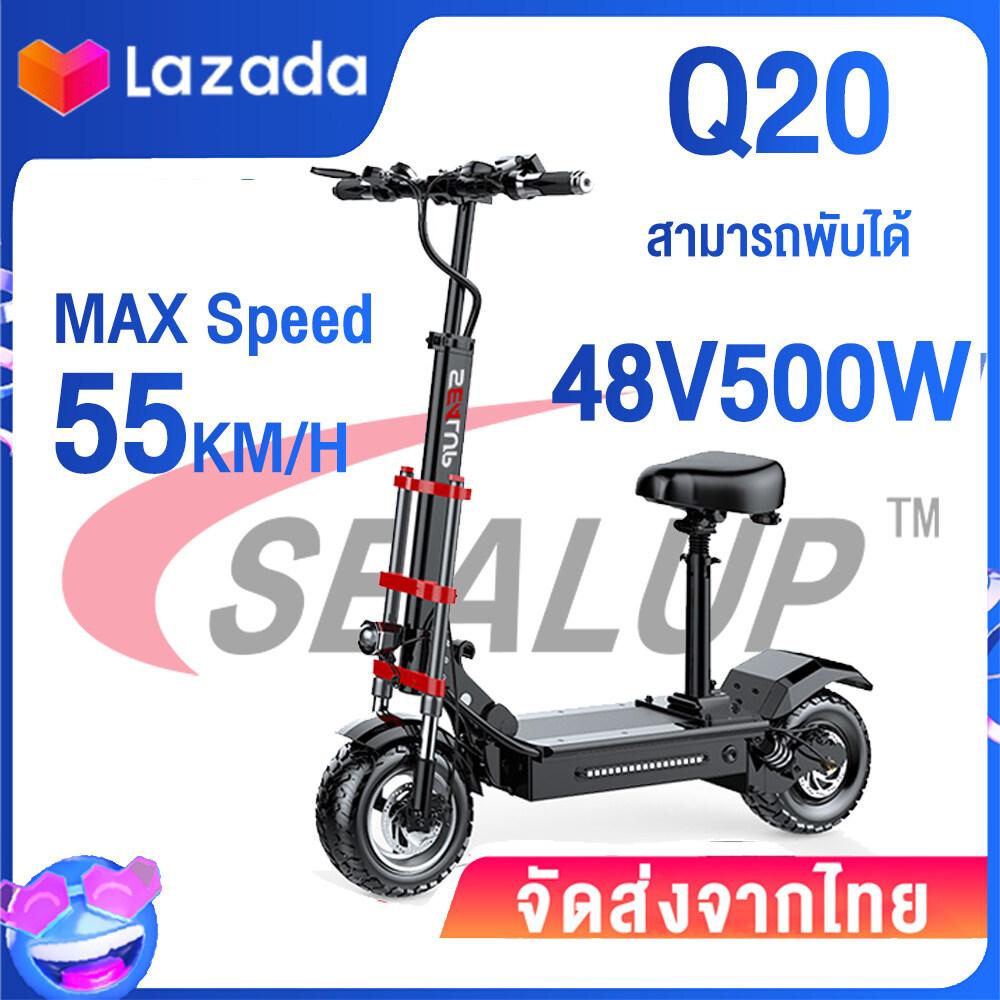 『รับประกัน1ปี』SEALUP XLP- Q20 สกู๊ตเตอร์ไฟฟ้าออฟโรด พับได้ ระยะ 40-150 กม ความเร็วสูงสุด 55KM/H กันน้ำ IP54 11นิ้วยางเรเดียล ไม่ใช้ยางใน ปิดถนน จักรยานไฟฟ้า สกู๊ตเตอร์ scooter ไฟฟ้า รถมอเตอร์ไซค์ สกุดเตอร์ไฟฟ้า สดูตเตอร์ไฟฟ้า รถสกูตเตอร์ไฟฟ้า ถูกๆ