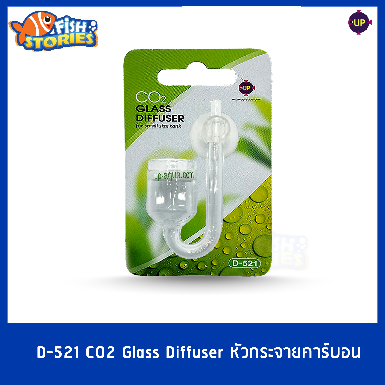 UP AQUA D-521 CO2 Glass Diffuser หัวกระจายคาร์บอน