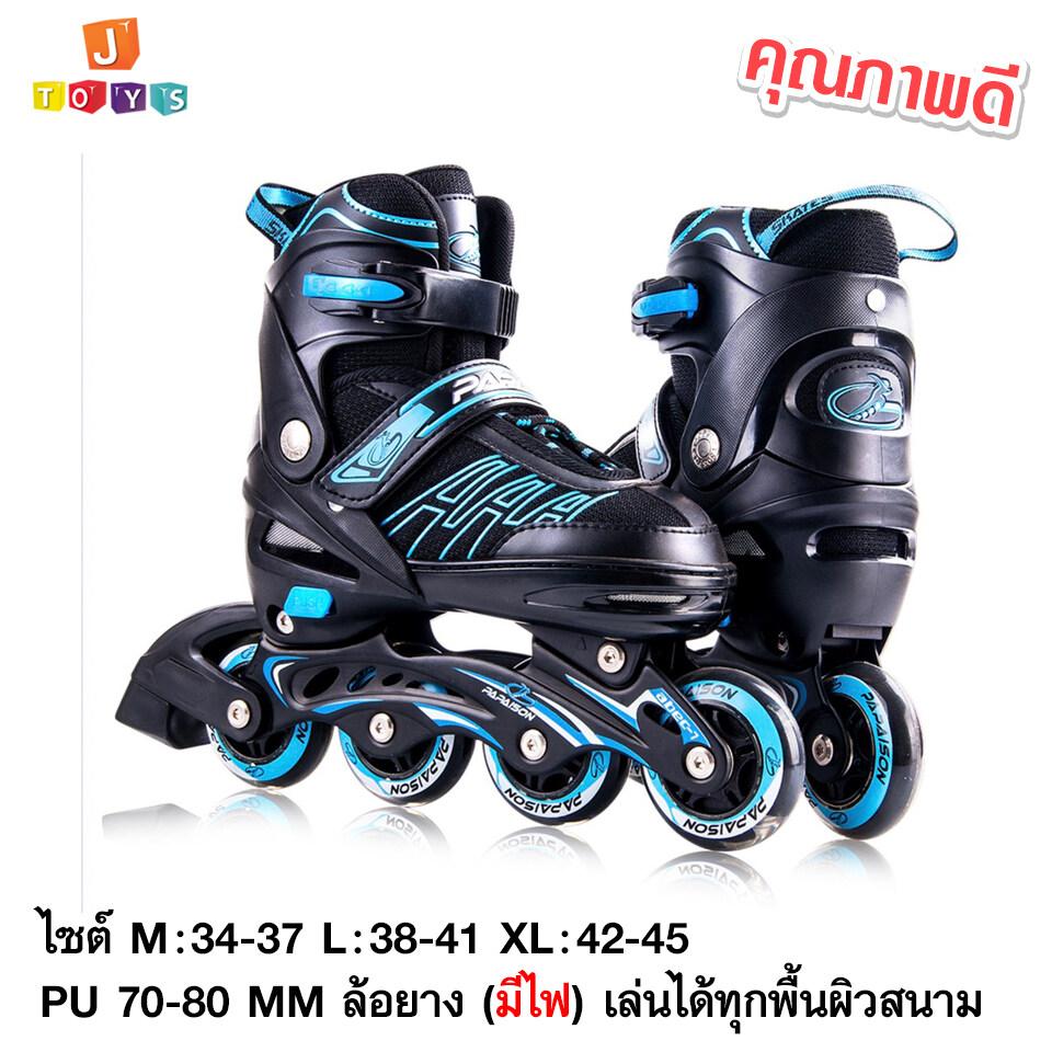 รองเท้าสเก็ต โรลเลอร์เบลดผู้ใหญ่ Roller Blade Skate M=34-37 L=38-41 XL=42-44 Blue/Red/Black Jtoysshop