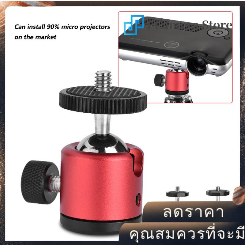 """【I Camera Store】360 ° หมุนลูกบอลขนาดเล็กหัว1/4 """"ที่ยึดสกรูตัวยึดสำหรับขาตั้งกล้อง WT"""