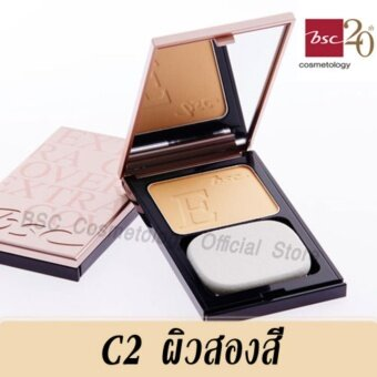 BSC EXTRA COVER HIGH COVERAGE POWDER SPF30 PA+++ C2 ผิวสองสี (ตลับจริง)