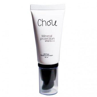 Harga Chou oil free sunscreen (Physical sunscreen) 30ml