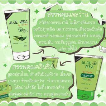 Cleansing Aloe vera By I'aura