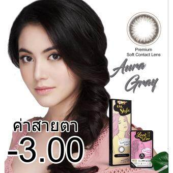 Harga Lollipop OnStyle Contact Lens Aura Gray - 3.00