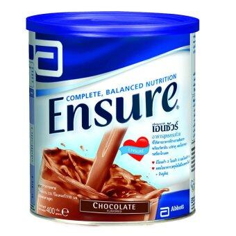 Harga Ensure Chocolate Flavor 400 grams 1กระป๋อง