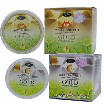Harga By Jeezz Gold Ginseng Lemon White Perfect ครีมกันแดด SPF50PA+++ 10 กรัม + Gold ginseng lemon booster white perfect night cream ไนท์ครีม 10 กรัม