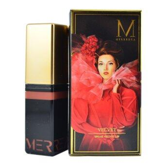 Harga Merrez'ca Speak Velvet Lip #204 Sorbet
