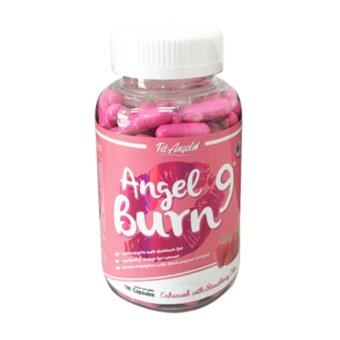 Harga FIT ANGEL ANGEL BURN-9