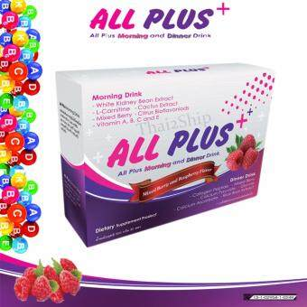 Harga All Plus Morning and Dinner Drink 15 ซอง (1 กล่อง)