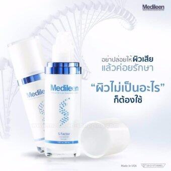 Harga เมดิลีน Medileen s factor (30 ml.) Growth Factor ถึง 95%