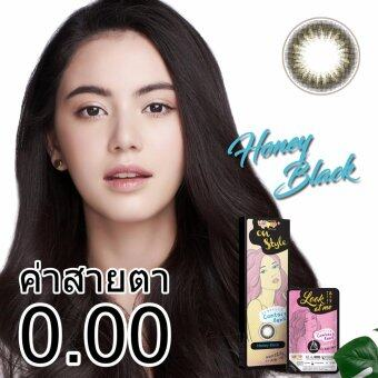 Harga Lollipop OnStyle Contact Lens Honey Black - 0.00