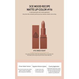 Harga 3CE STYLENANDA MOOD RECIPE MATTE LIP COLOR #116