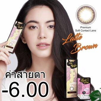 Harga Lollipop OnStyle Contact Lens Latte Brown - 6.00