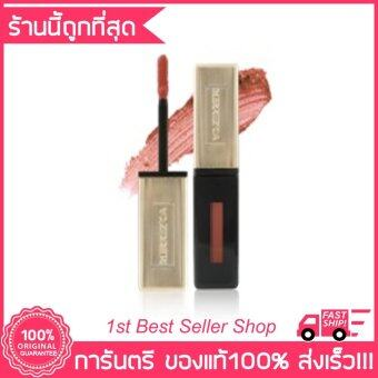 Harga Merrez'Ca Speak Velvet Lip #203 Chicano