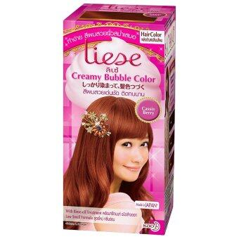Harga Liese Haircolor - Cassis Berry